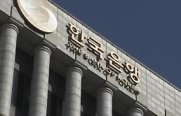 .韩国不满一年期定期存款余额创新高 低利率系主因.