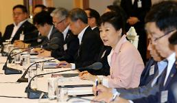 .South Korea unveils over $16.9 bln stimulus package.