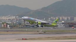.Jin Air makes maiden flight to Narita amid tough competition.