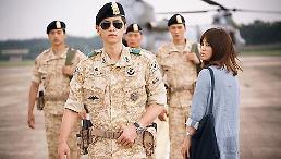 .韩剧《太阳的后裔》将拍摄中国电影版.