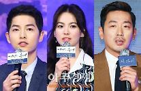 「太陽の末裔」のソン・ジュンギ、7月俳優ブランド評判1位・・・ソン・へギョ、ハ・ジョンウ2、3位記録