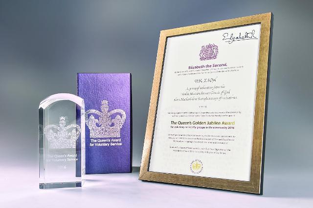 영국 여왕, 하나님의 교회에 국가 최고 자원봉사상 수여