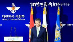 .South Korea designates site for US missile defense shield.