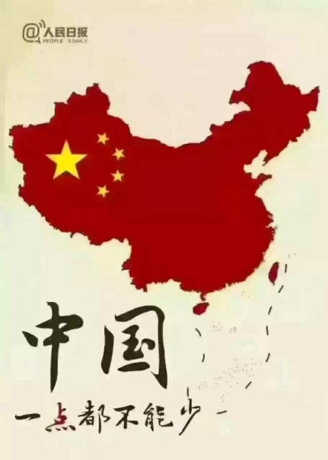중국 오늘(19일)부터 남중국해 군사훈련, 판결 후 첫 무력시위