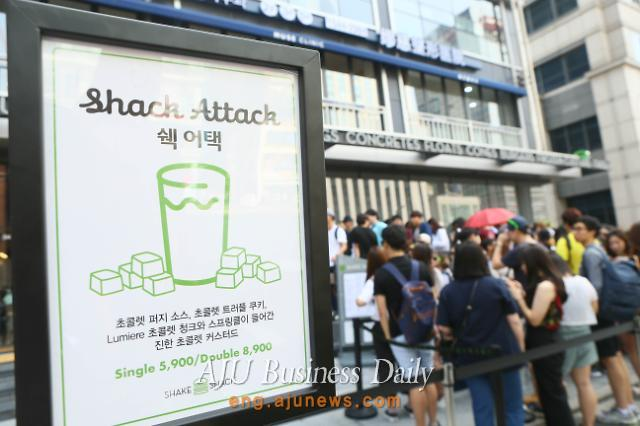 US chain Shake Shack outlet scores big hit in South Korea