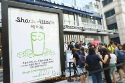 .US chain Shake Shack outlet scores big hit in South Korea.