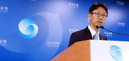 .South Korea GDP expands 0.7 % in second quarter.