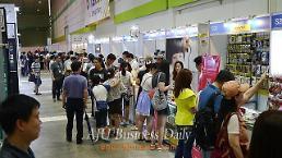 .Drones, VR, headphones attract crowd in Korean IT trade show: Highlights.