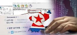 .韩外交官公务员等90人邮箱被黑 疑似朝鲜黑客组织所为.