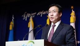 .韩外交官等90人邮箱疑遭朝鲜黑客入侵  韩政府对此严厉谴责.