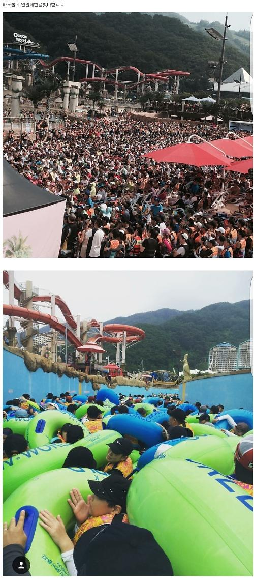 Images of crowded water park shock online users