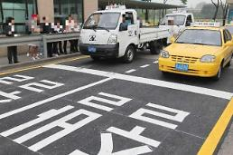 .韩驾照含金量缩水惹争议 考试制度改革11月启动.