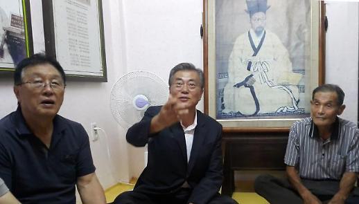 <뉴스라인> DJ정신계승 文·孫 호남민심 구애 경쟁