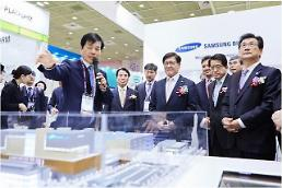 .Samsung BioLogics applies for initial public offering.