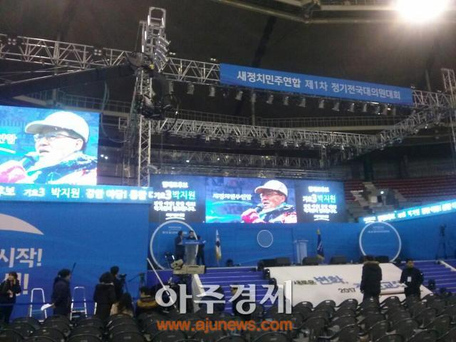 [더민주 8·27 전대] ③당권주자 3인 '김상곤·이종걸·추미애' SWOT 분석