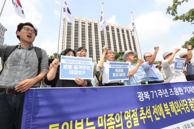 탈북 종업원 13명, 당국조사 마치고 4개월만에 한국사회 정착(종합)