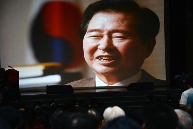 김대중 前 대통령 서거 7주기 추모식 거행