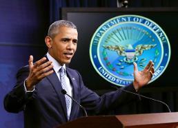 .Obama to visit China amid tension over THAAD, South China Sea: Yonhap.