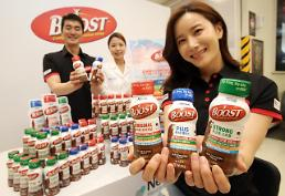 .Sales of some Nestle products banned in South Korea for food addictive.