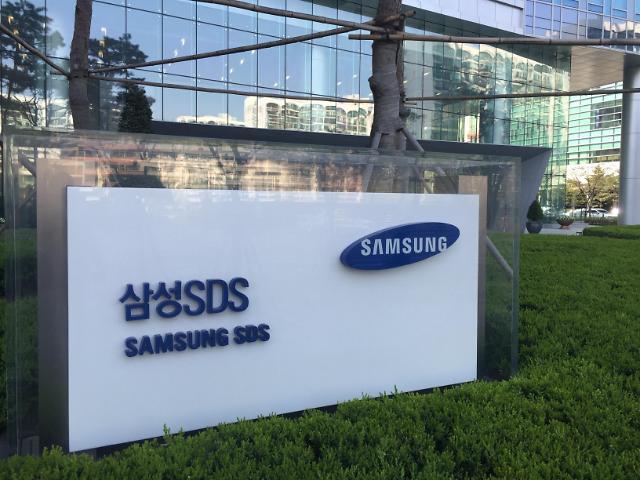 삼성SDS, 빅데이터 분석 사업 본격화