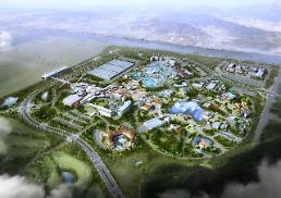 .[UPDATES] Universal Studio project faces possible delay in negotiations.