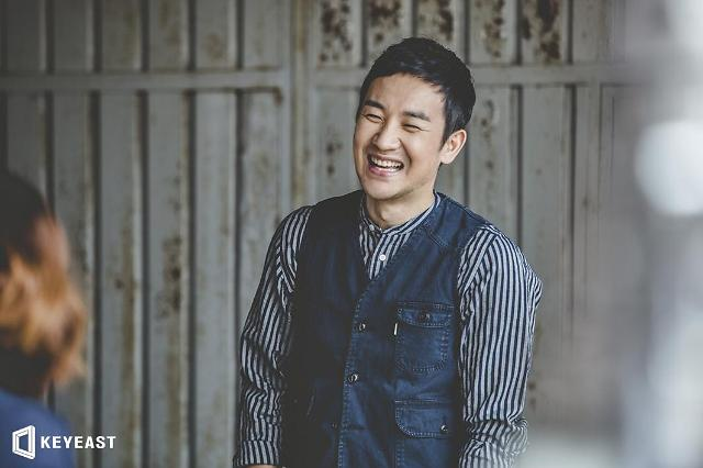 [UPDATES] Actor Uhm Tae-woong sued for sexually assaulting masseur