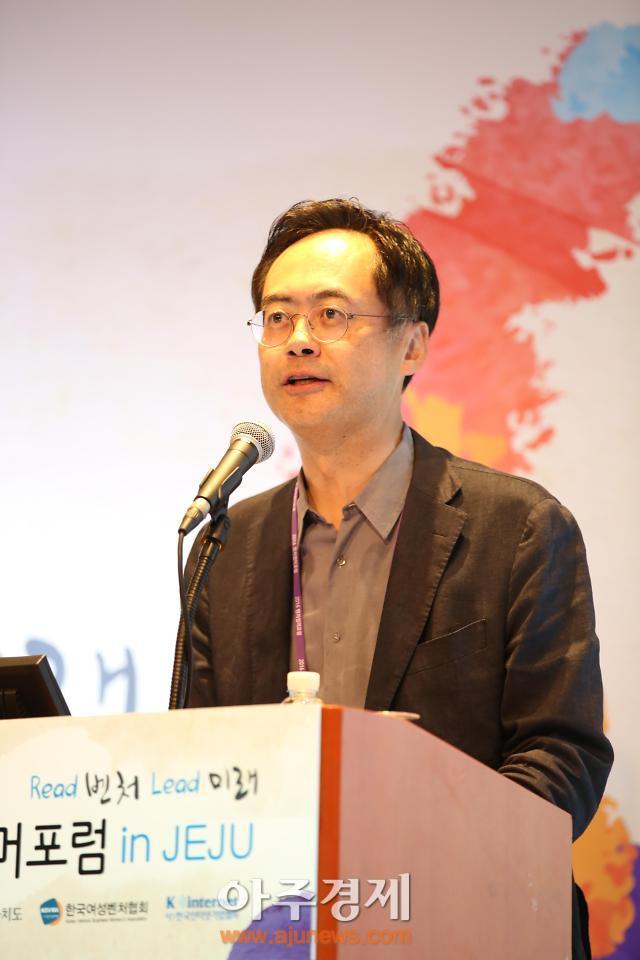 대한민국 벤처기업인 축제 '2016 벤처썸머포럼' 제주서 개막