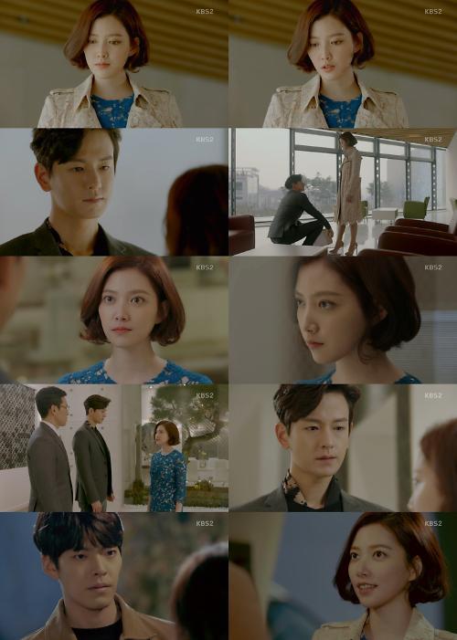 함부로 애틋하게 임주은, 임주환과 이별! 김우빈과 연애 시작?