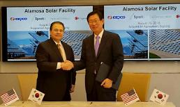 .KEPCO inks deal to buy US solar power plant: Yonhap.