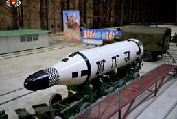 .North Korea still long way to go for operational SLBM deployment: expert.