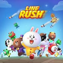 NHNスターフィッシュ、3Dランニングゲーム「LINE LUSH」グルーバル発売