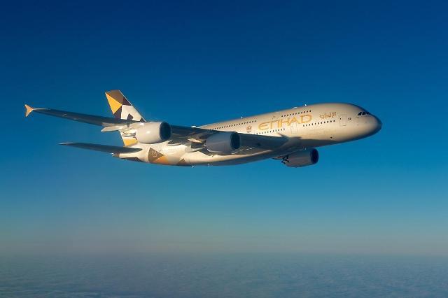 에티하드항공, 유럽·미주 등 45개 인기 노선 최대 50% 할인