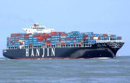 .韩最大航运公司韩进海运申请法定管理  或濒临破产.
