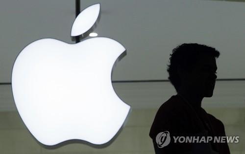 애플 세금 폭탄 불안에 떠는 미국 기업들
