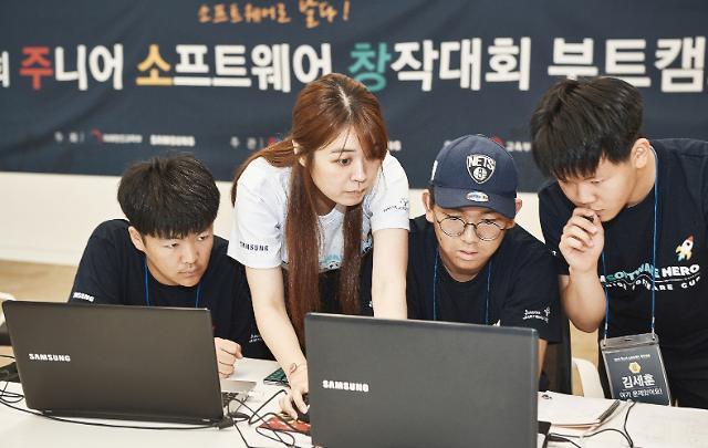 42.195시간동안 아이디어 기획, 'SW인재들' 인천 집합