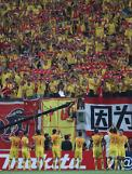 .Chinese fans pack Seoul stadium with hope of World Cup spot: Yonhap.