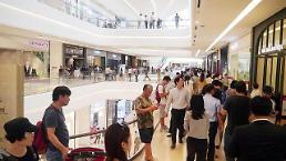 .[FOCUS] Shinsegae Starfield reveals splendor as South Koreas largest shopping complex.