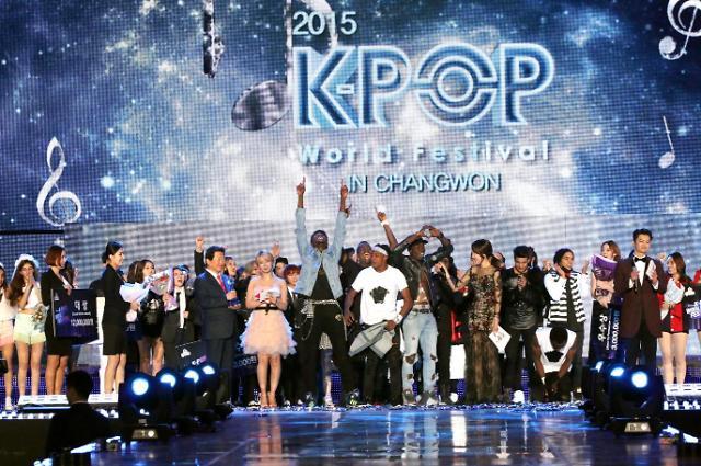 케이팝(K-POP) 월드 페스티벌 창원서 열린다