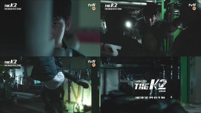 보디가드로 변신한 지창욱, 수준급 액션 연기 선봬…tvN 금토드라마 'THE K2'
