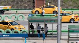 .去年在韩外籍驾驶人引发交通事故3年间翻四倍.