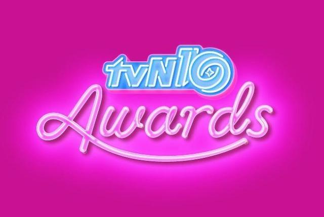 tvN10 어워즈 수상후보 공개, 시청자 투표 시작!