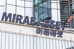 .Mirae Asset Life formalizes bid to acquire domestic underdog .