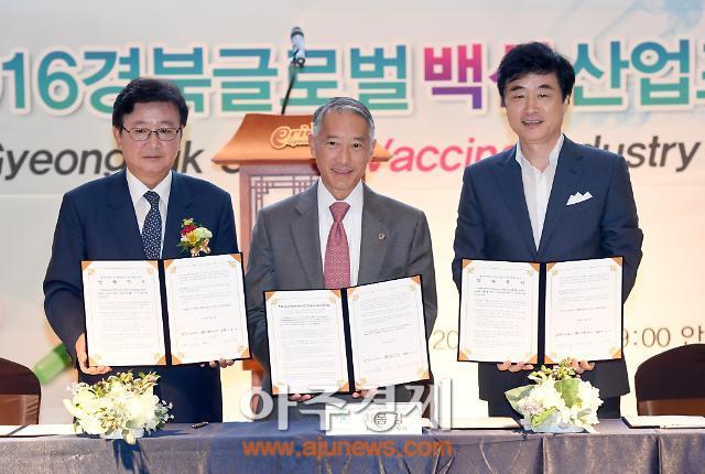 경북 백신 글로벌산업화센터, 예타 확정…1029억 원 규모