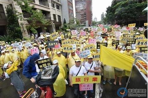 유커 급감에 대만 여행업계 대규모 항의시위 벌여