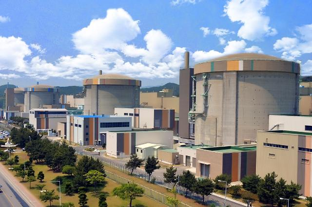 South Korea suspends four nuclear reactors for safety checks