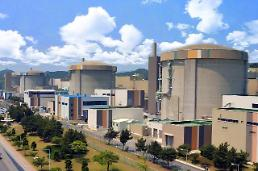 .South Korea suspends four nuclear reactors for safety checks.