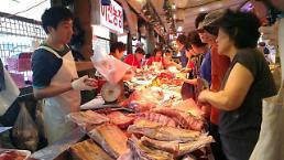.[AJU VIDEO] Chuseok sends Seoul citizens flocking to traditional market.