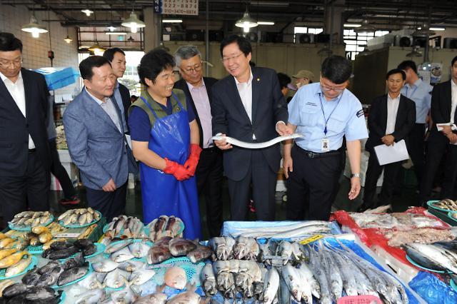 South Korea to host fishery trade fair in China
