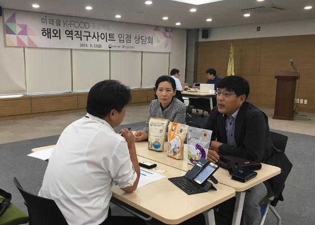 """""""aT, 신규 수출유망품목 해외 역직구 진출 지원"""""""