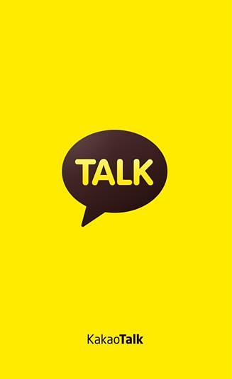 韩国可通过KAKAO TALK外汇转账 无需手续费
